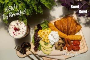 Bowl Bowl Cafe